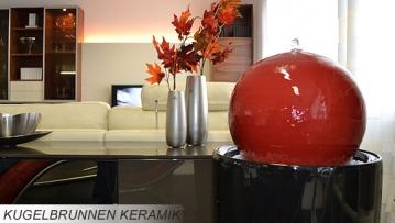 kugelbrunnen und quellkugelbrunnen im online shop kaufen revisage. Black Bedroom Furniture Sets. Home Design Ideas